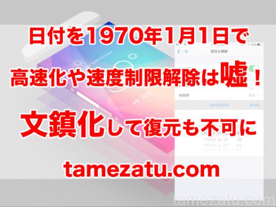 wraparound-iphone-3-635x476-e1441176010219