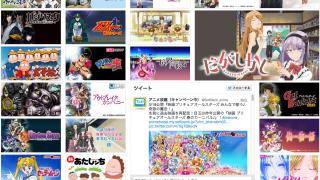 25歳以下はアニメや雑誌・漫画が1年間無料で見放題の「ギガエンタメキャンペーン」を開始!