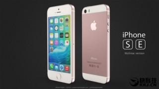 iPhone SEは1200万画素のカメラに2GB RAMに1642mAhのバッテリー