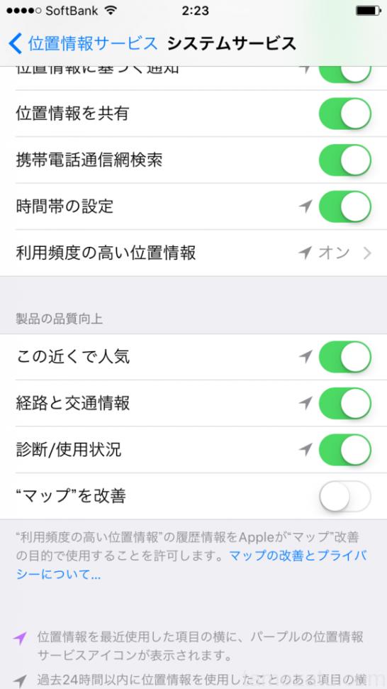 iphone-koudourireki-04