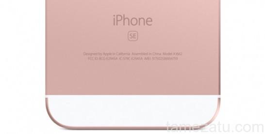iphone-se-back-logo-640x325