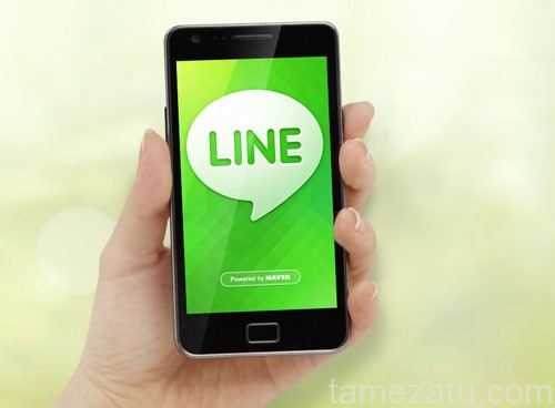 line-mobile-top