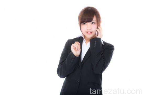 shared-img-thumb-YUKA150701468559_TP_V