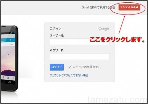 gmail1-500x352