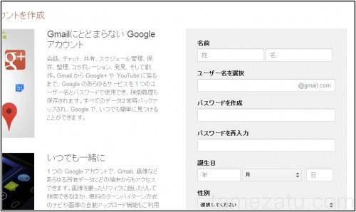 gmail2-500x298