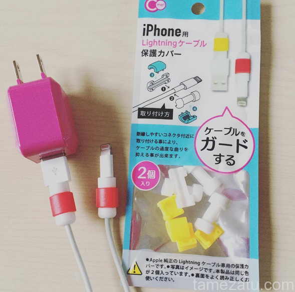 iphone-cable-protection03