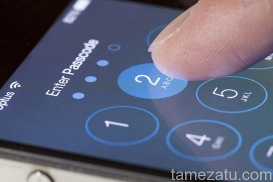 iphone-passcode-fbi
