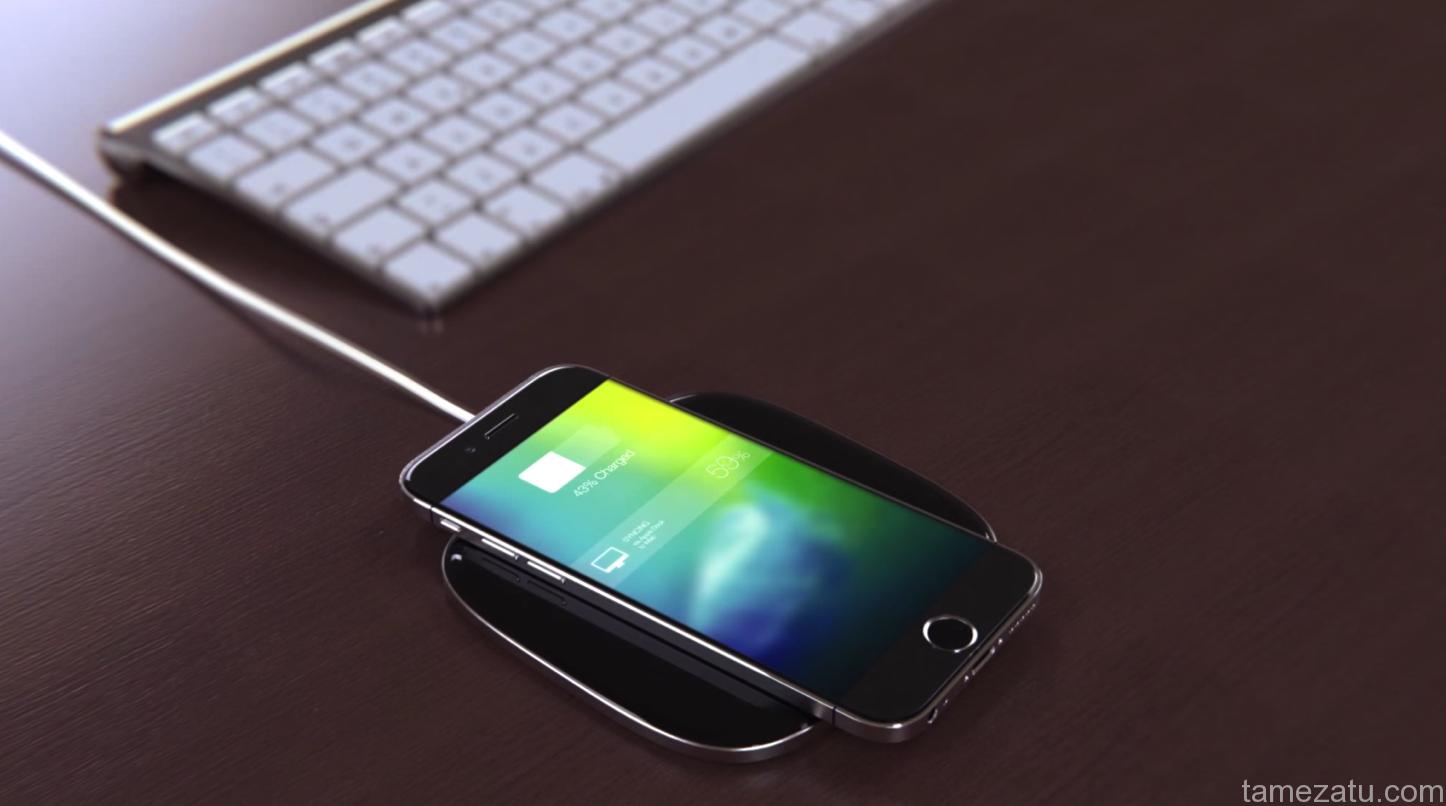 iPhone7に搭載される「想像もつかないような機能」はワイヤレス充電機能か!?