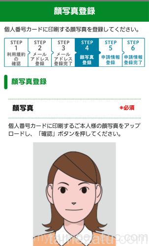 smartphone-04