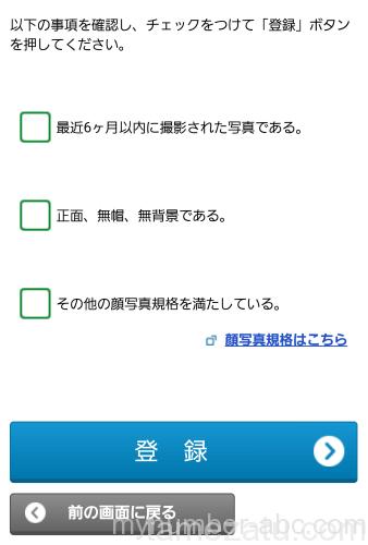 smartphone-06