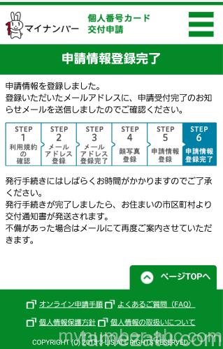 smartphone-08