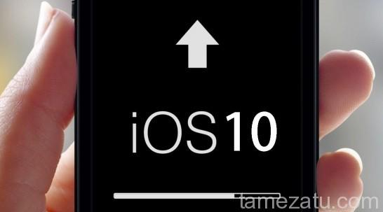 ios10-jailbreak-02