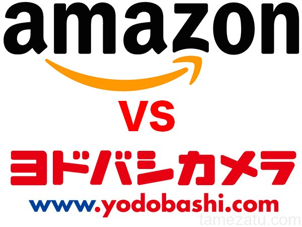 yodo-amazon-vs
