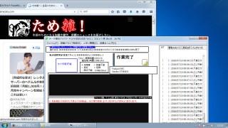 【完全修復可】ハードディスク(HDD)の不良セクタや異音・故障を完全無料で解消できるフリーのツールを紹介します。