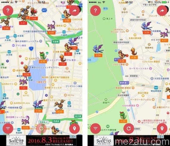 PokeExplorer_map_02