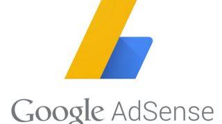 【朗報】Google AdSenseが誰でも「3つ以上」の広告が貼れるように仕様が変更されました! 担当者は不要です。