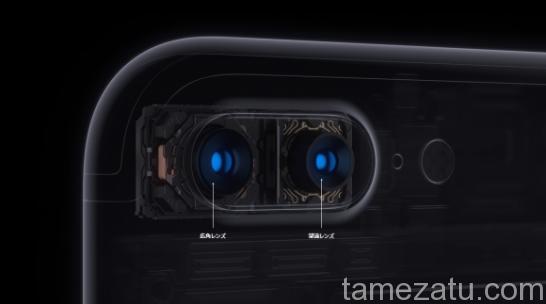 iphone7-7plus-info-02