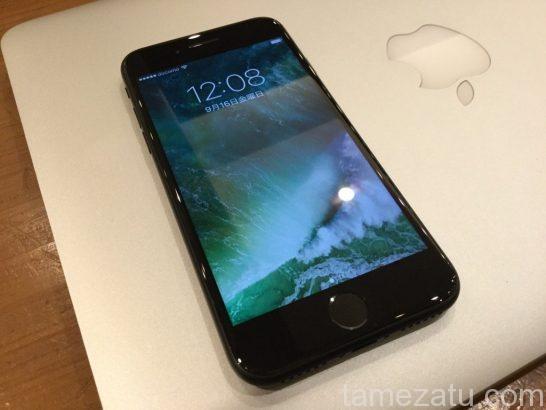 iphone7-get02