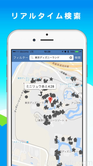 poke-search-iphone-02