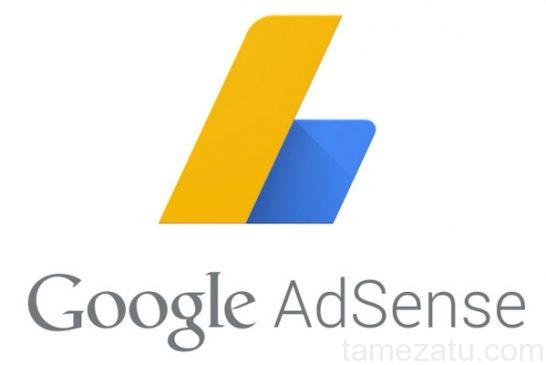 adsense-top