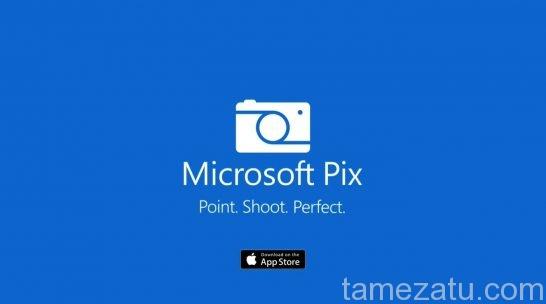 iphoneapp-microsft-pix