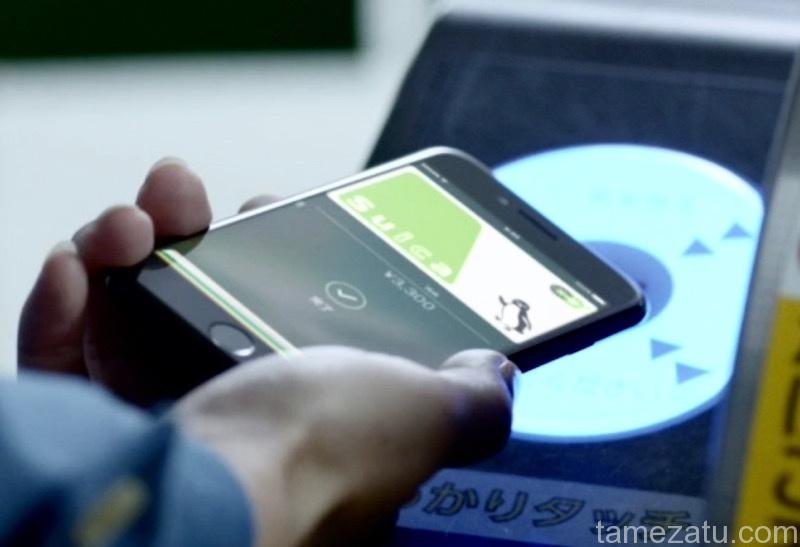 iPhoneのSuicaはバッテリーが切れても使える?「JR東日本」に聞いてみた。