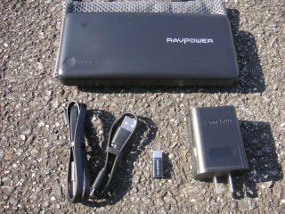 【レビュー】RAVPower 26800mAh超大容量モバイルバッテリー USB-Cポート付き (PB058)