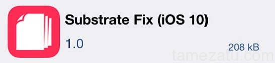 fix-ios10-cydiasubstrate