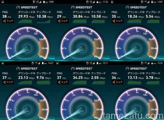 speed-linemobile