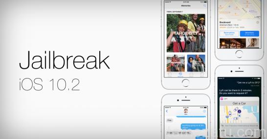 Jailbreak-iOS-10.2