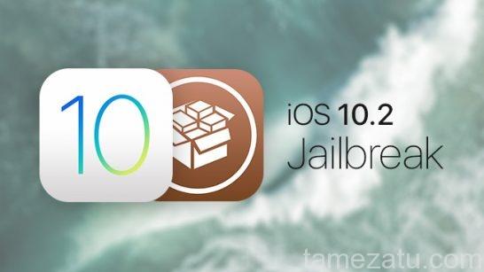 iOS-10.2-Jailbreak-yalu102