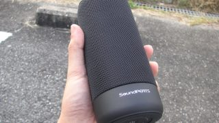 【レビュー】SoundPEATS Bluetooth スピーカー P4