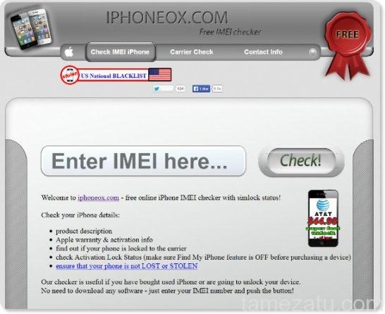 iphone-imei02