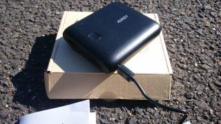 【レビュー】AUKEY 10000mAh モバイルバッテリー PB-N42
