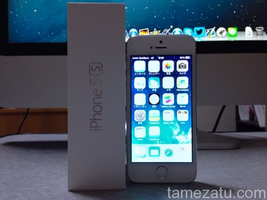 softbank-iphone5s-umobile