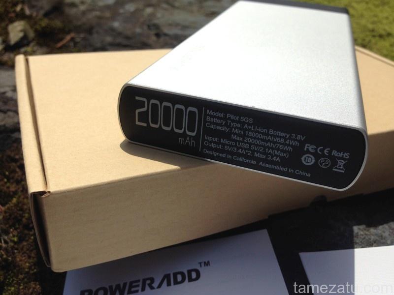 poweradd-pilot5gs104