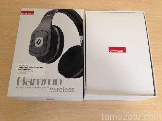 hammo-review-tamezatucom_10