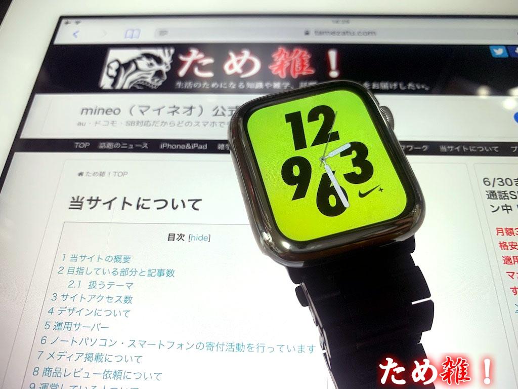 2020年最新 Apple Watchを脱獄なしでエルメス化する方法 ため雑