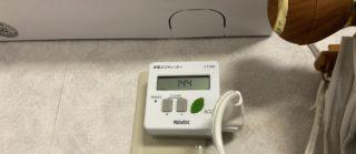 【実験検証】エアコンの「冷房」と「除湿」1ヶ月の電気代を比較してみた