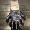 【レビュー】100均一ダイソーの背抜きゴム手袋の匂いが強烈で使用に難あり
